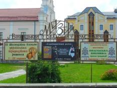 muzej-vinnycja8