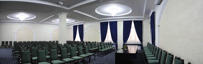 conference-kamyanets-podilsky
