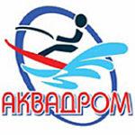 akvadrom_logo
