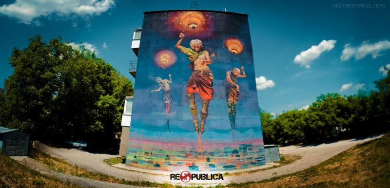 RespublicaFEST-Grafiti-1280x618